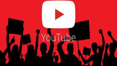 يوتوب