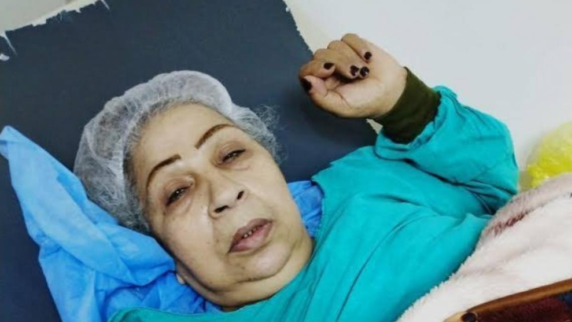 فاطمة كشري تعاني من خطأ طبي ألزمها الفراش لأكثر من 3 أشهر
