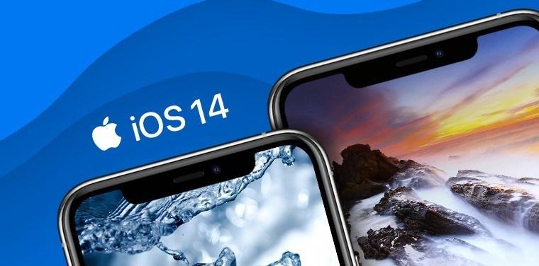 ميزة قادمة في iOS 14 مرغوبة