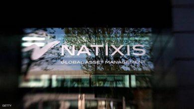 أعلن بنك ناتيكسس الفرنسي منع موظفيه من السفر
