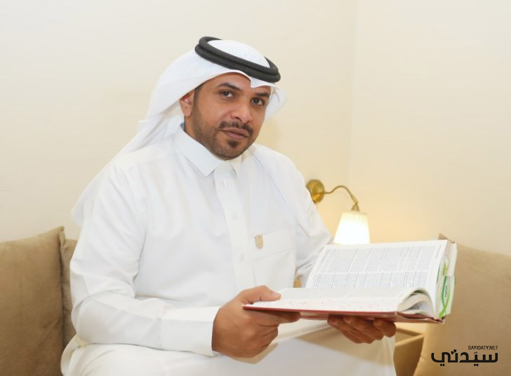 الدكتور محسن القحطاني