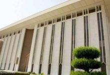 البنوك في الخليج تخفض أسعار الفائدة