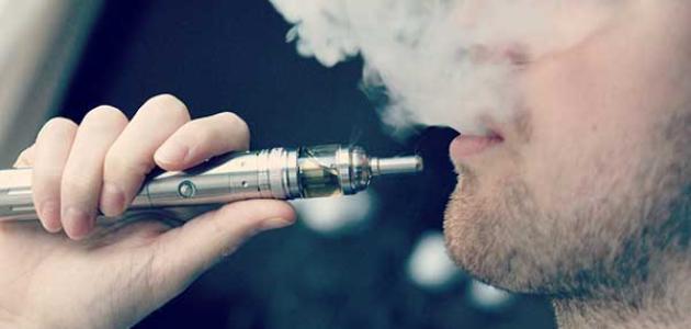 السجائر الالكترونية..اضرارها