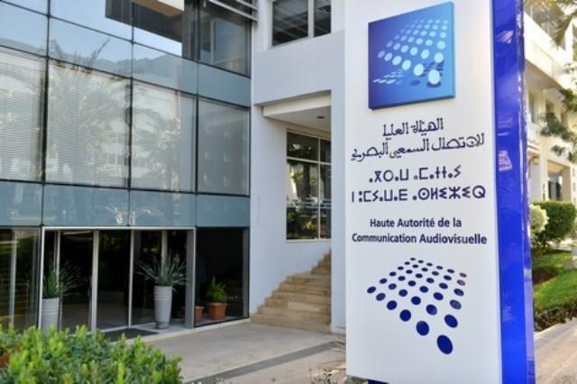 الهيئة العليا للاتصال السمعي البصري