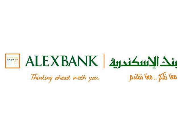 رقم خدمة عملاء بنك إسكندرية وطرق التواصل الأخرى مع البنك