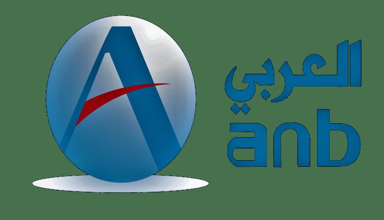 التمويل الشخصي البنك العربي الوطني: التورق والاسهم المحلية
