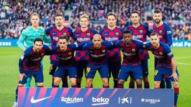 نادي برشلونة الإسباني