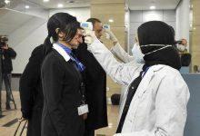 هيئة الحجز الصحي تفحص العاملين في مطار القاهرة الدولي