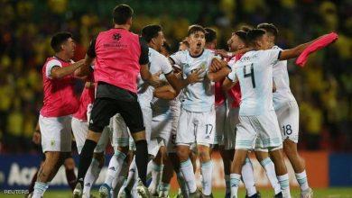 الأرجنتين تهزم كولومبيا