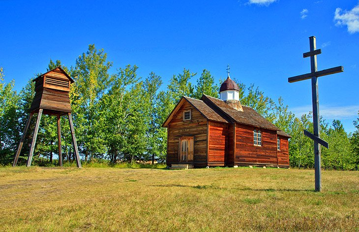 قرية التراث الثقافي الأوكراني