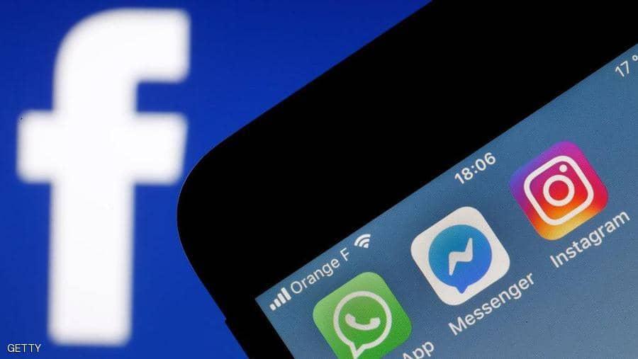 فيسبوك تكشف للمستخدمين عن ملكيتها  تطبيق إنستغرام بإضافة اسمها اليه