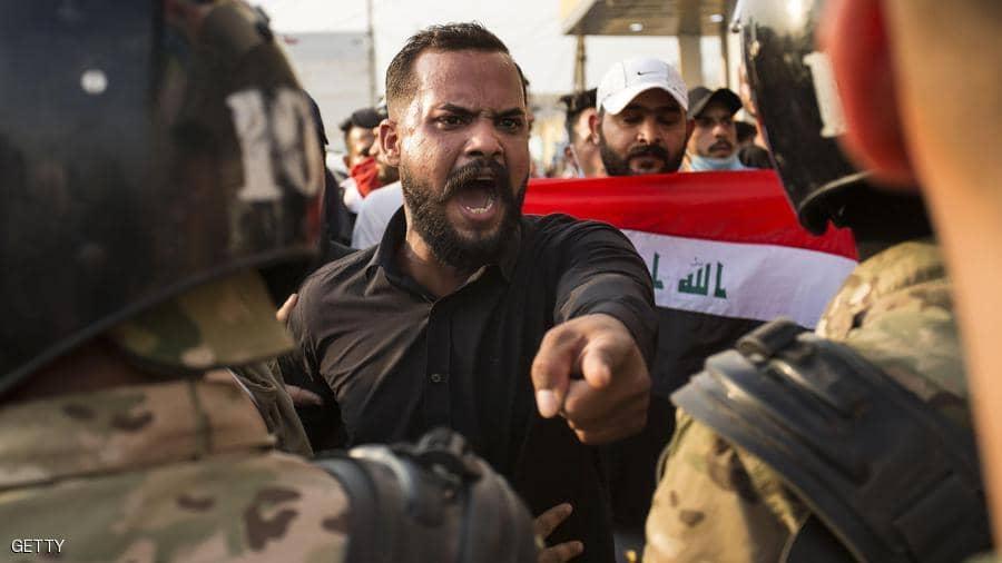 في العراق ابعاد ألف موظف من مؤسسات الدولة بتهمة الفساد