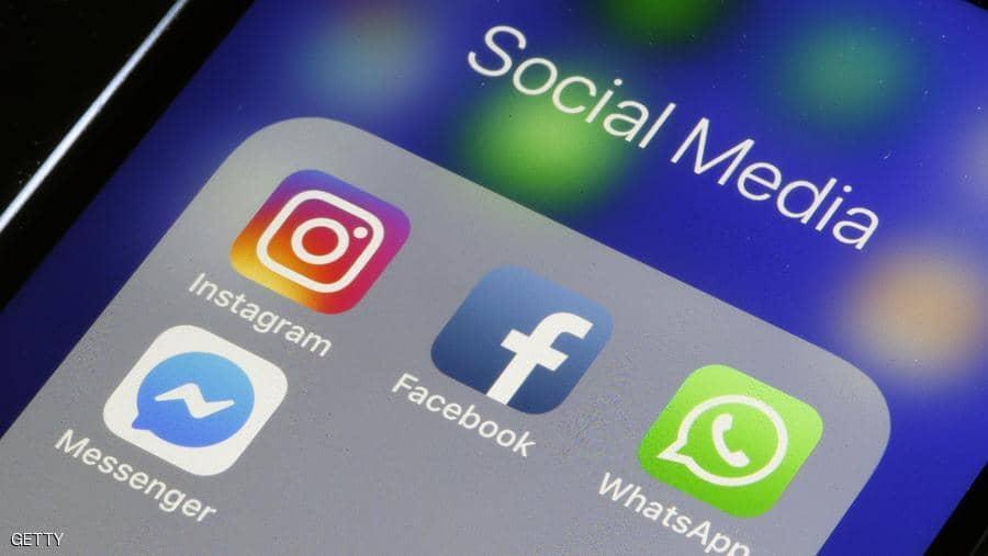 خبراء أمن المعلومات يتوقعون ان يخضع فيسبوك الى الطلبات بشان الخصوصية