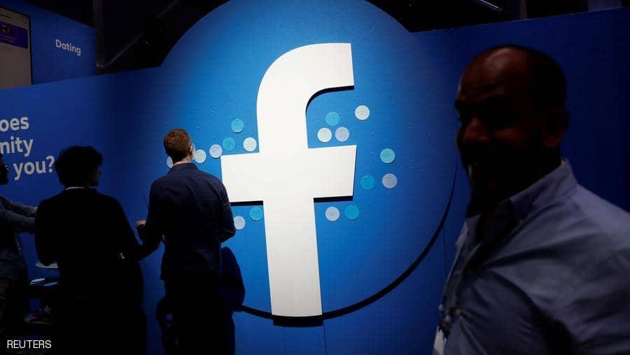 فيسبوك تعلق الكثير من التطبيقات بحجة الخصوصية