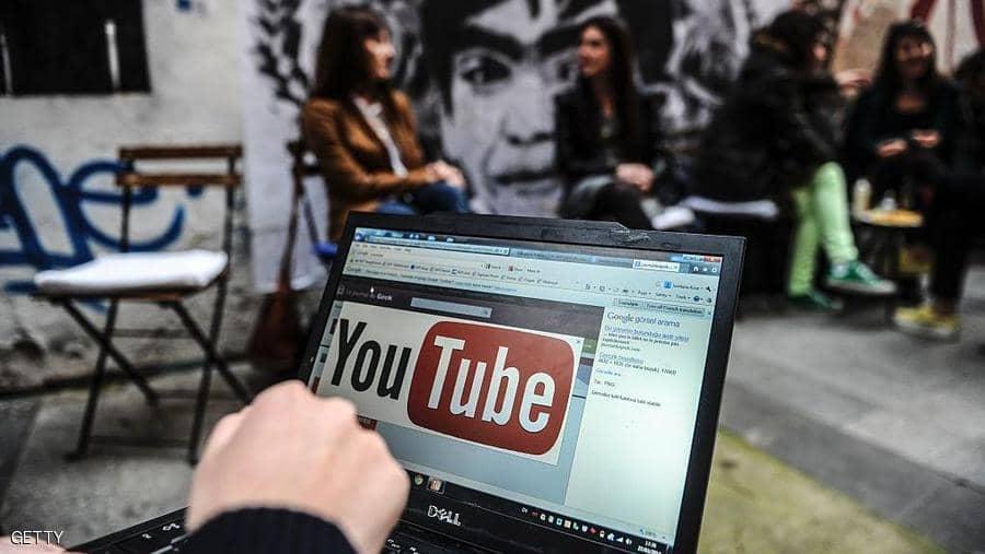 موقع يوتيوب ينتهك حقوق الاطفال وغوغل تدفع غرامة بين 150 و200 مليون دولار