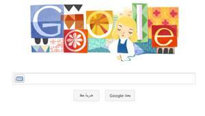 ماري بلير جوجل تحتفل بها
