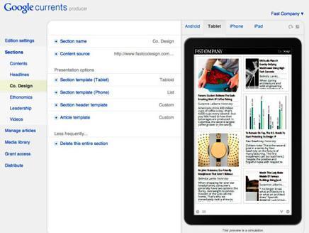 google Currents جوجل تطلق خدمة جديدة