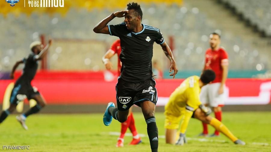 بيراميدز يفوز على الاهلي في كأس مصر بهدف نظيف