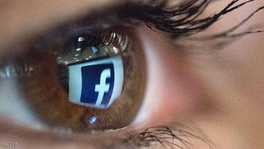 المقاطع الصوتية التي يتبادلها المستخدمون عالفيسبوك تفتقر للخصوصية