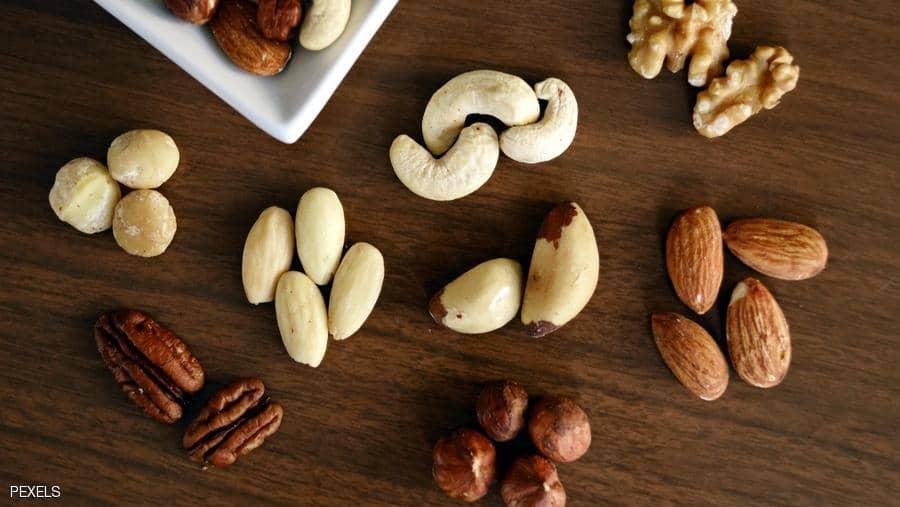 دراسة حديثة : المكسرات تحد من زيادة الوزن