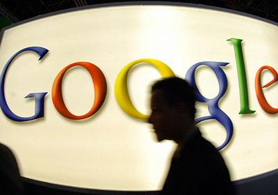 جوجل فاشل ! على زمة مسؤل كبير بالفيس بوك